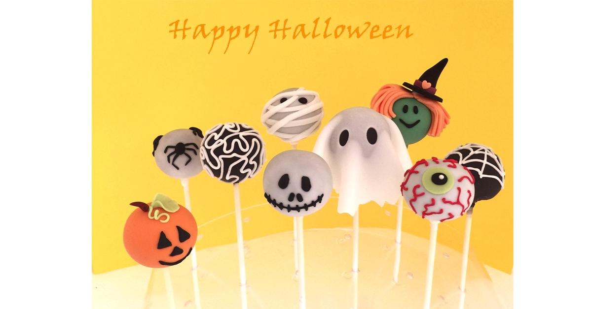 Cakepops für Halloween Oktober 2017